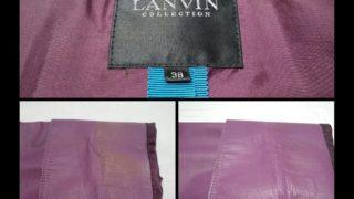 LANVIN,革ジャケット,染み抜き,富山,革クリーニング